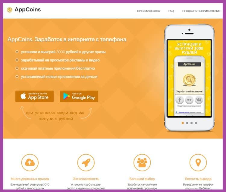 nopelnīt naudu internetā top 10 lietojumprogrammās