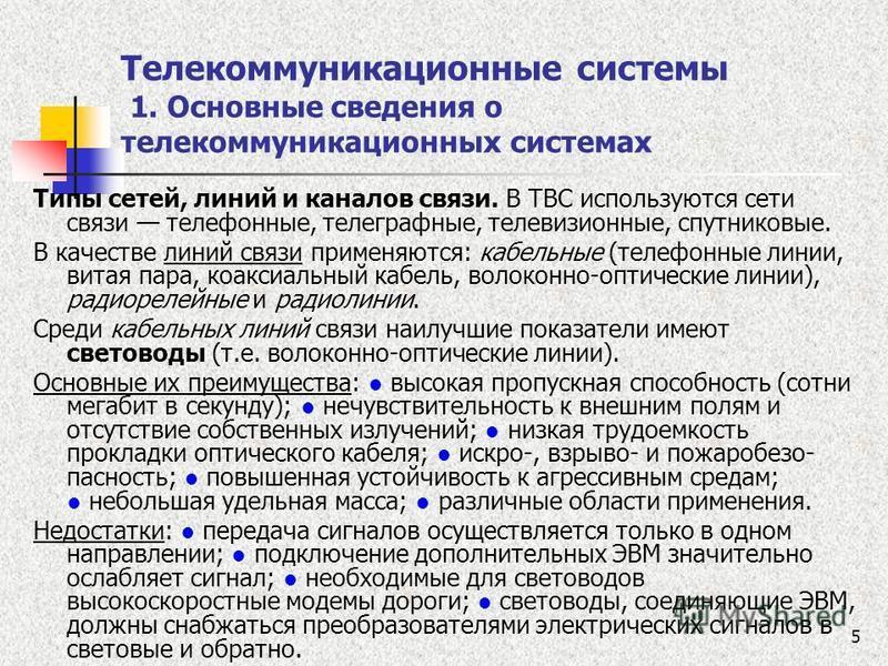 Pelna naudu no bitkoina likumīgi - baltumantojums.lv