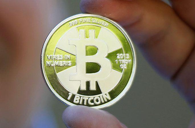 bitcoin jaunākās ziņas)