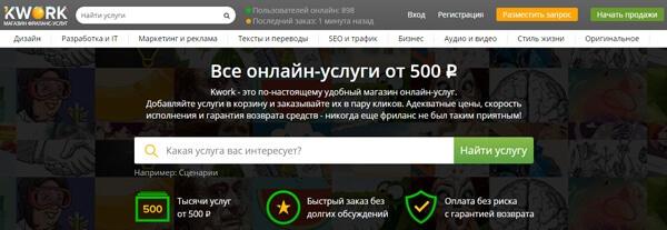nopelnīt naudu internetā par kopīgiem pirkumiem