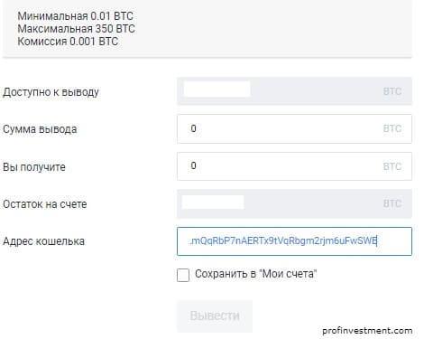 iegūt Bitcoin eksmo)