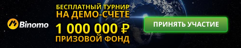 ieņēmumi internetā bez ieguldījumiem)