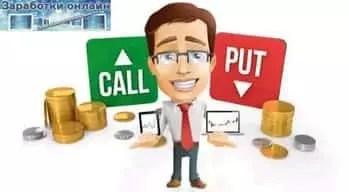7 pārbaudītas un efektīvas taktikas, lai uzsāktu pārdošanu internetā