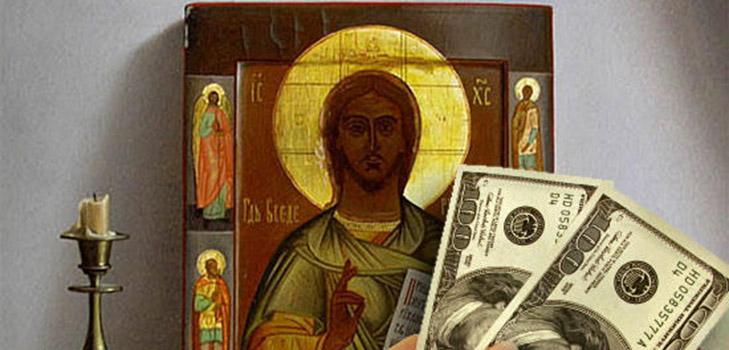 lūgšana ātri nopelnīt naudu
