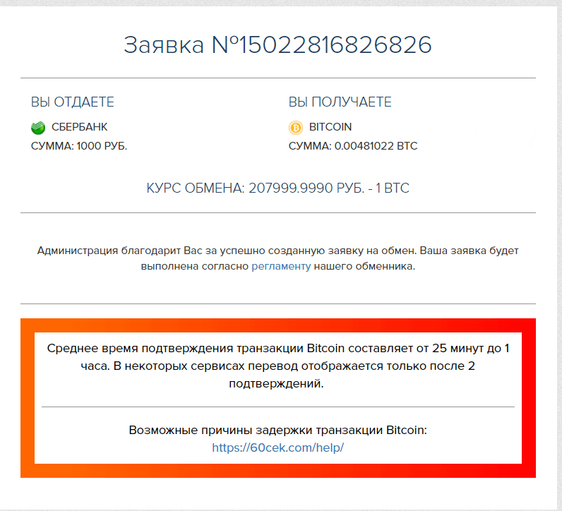 vislabāk nomainīt bitcoin)