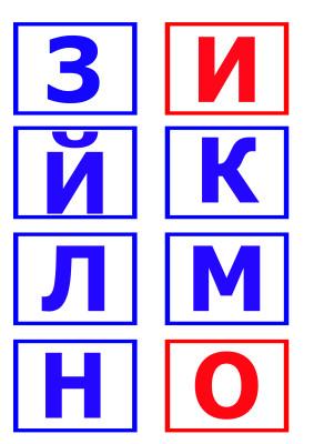 Latviešu alfabēts - FREE DEMO