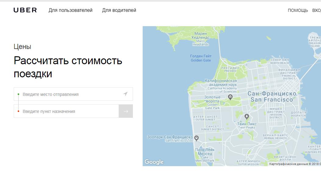 kā nopelnīt naudu privātā)