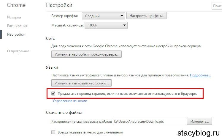 kā opcija tiek tulkota)