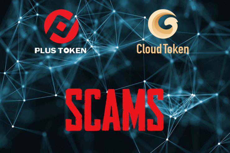 scam token