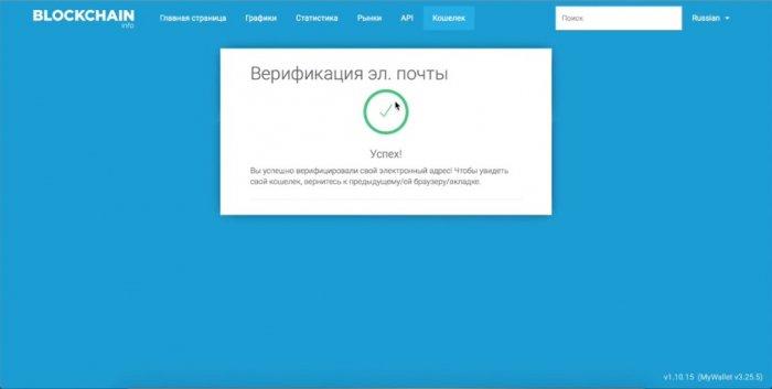 vietējā bitcoin personīgā konta pieteikšanās