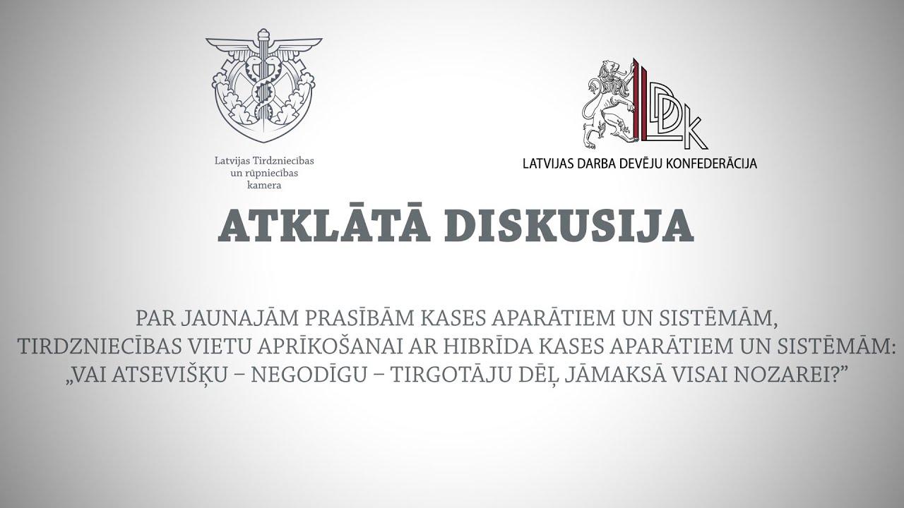 Valmierā notiks seminārs-diskusija par atbildīgu biznesu un godīgu tirdzniecību