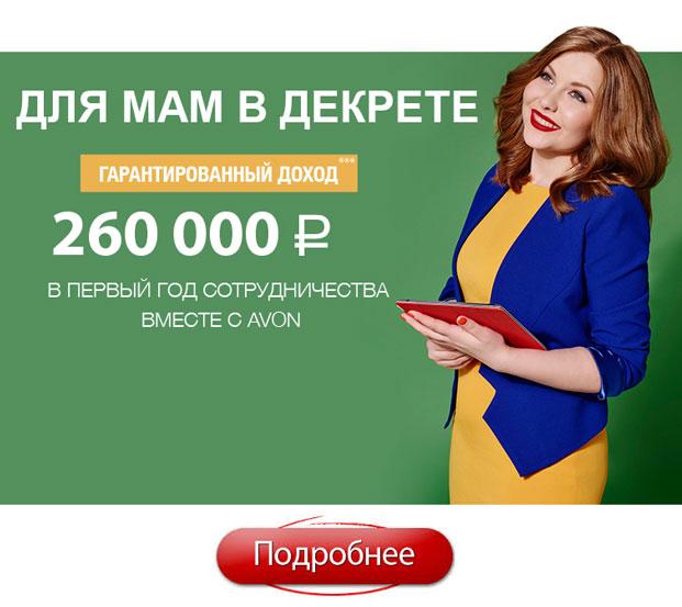 reklāmas piedāvājums nopelnīt naudu)