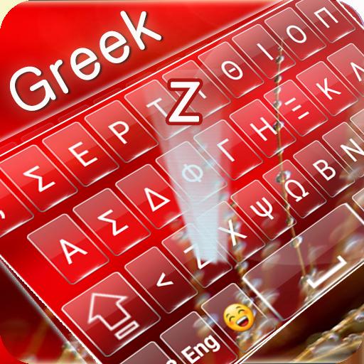 Bināro Opciju Kalkulators