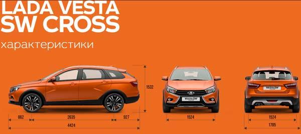 AvtoVAZ prezentējis visādceļu modeli Lada Vesta Cross (+ VIDEO)