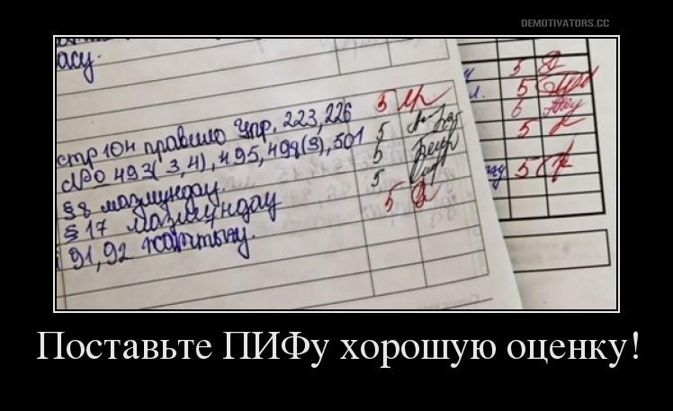 bināro opciju demotivators)