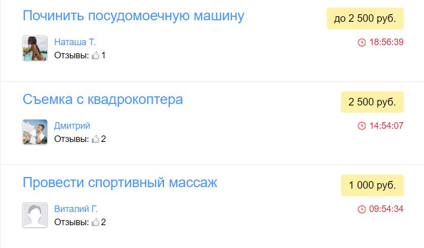 vietni, lai nopelnītu naudu internetā)