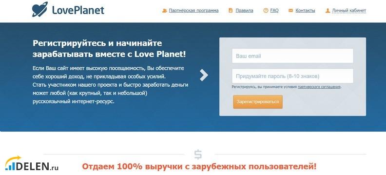 tiešsaistes ienākumu reģistrēšanai)