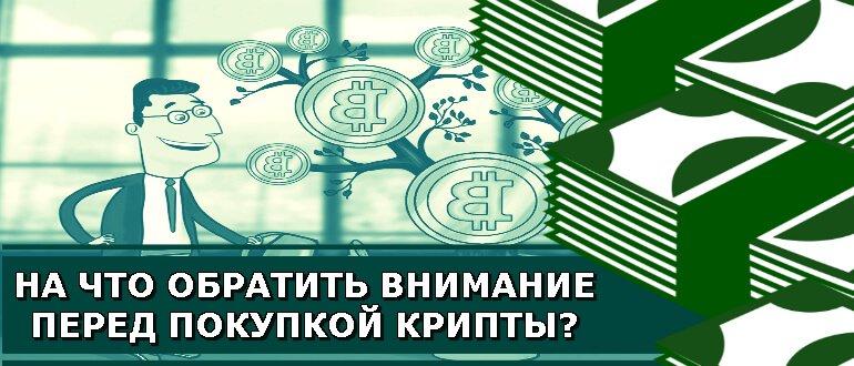dolāru un eiro tendences binārajās opcijās bināro opciju partneri