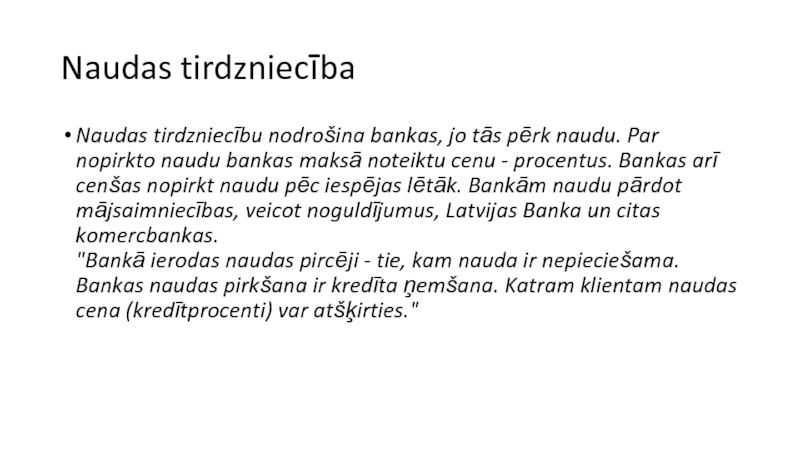 no naudas pārdošanas iespējas)