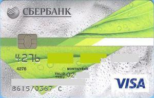 sberbank variants)