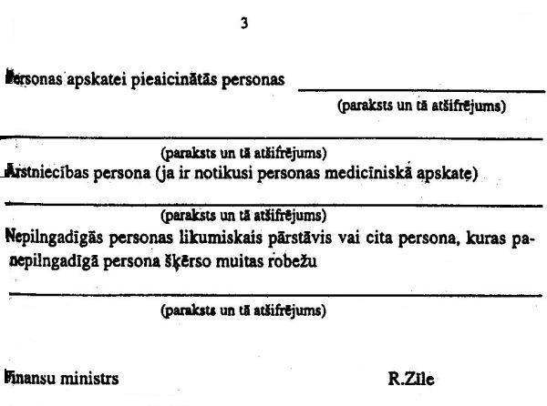 ieņēmumi internetā apskatei)