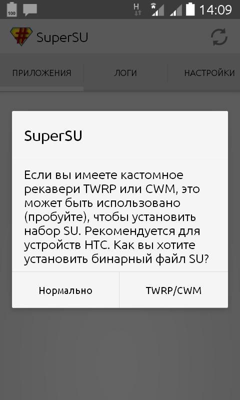 supersu ir binārs