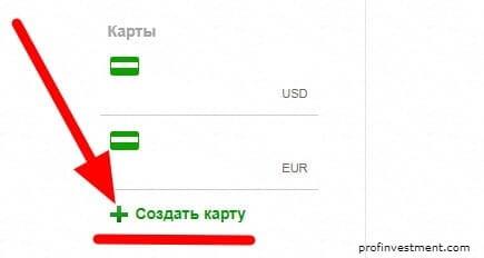 localbitcoins neto oficiālais pārstāvis)