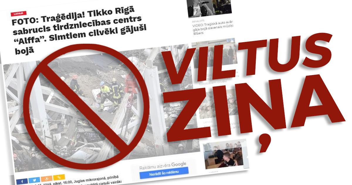 viss par ziņu tirdzniecību)