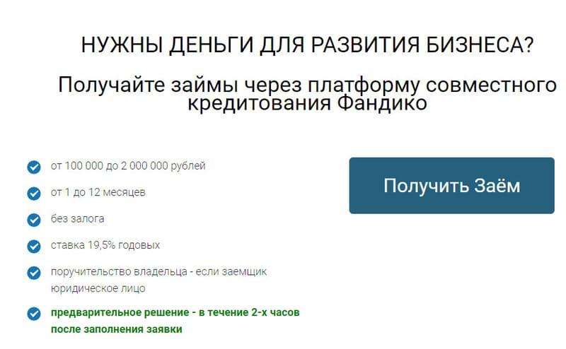 izveidot investīciju platformu)