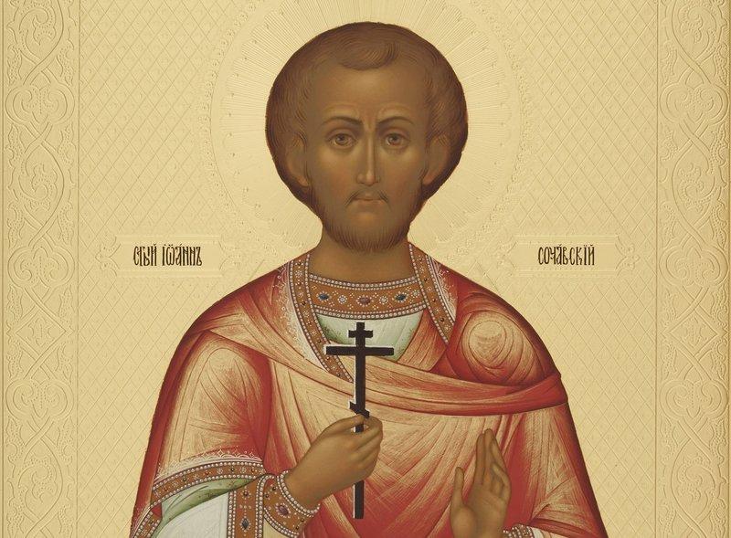 Nauda - Kristus Pasaulei