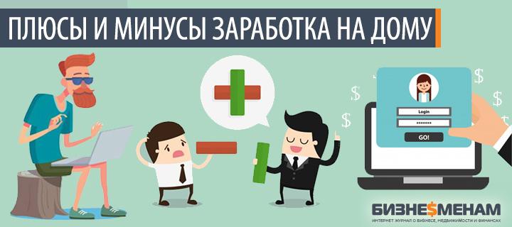 Kurš nopelna daudz profesijas naudas. Populārākās un augsti apmaksātās profesijas Krievijā