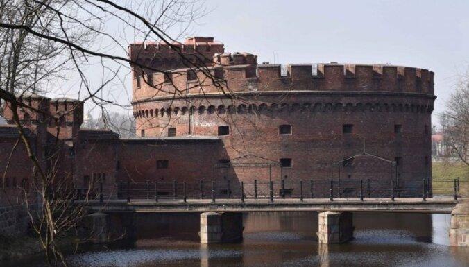 fortu opciju arhīvs)