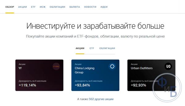 kā nopelnīt naudu par bitcoin likmi)
