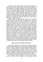 iņ un jaņ tirdzniecībā)