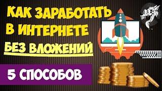 nopelnīt naudu tiešsaistē ar izciliem ga pielikumiem)