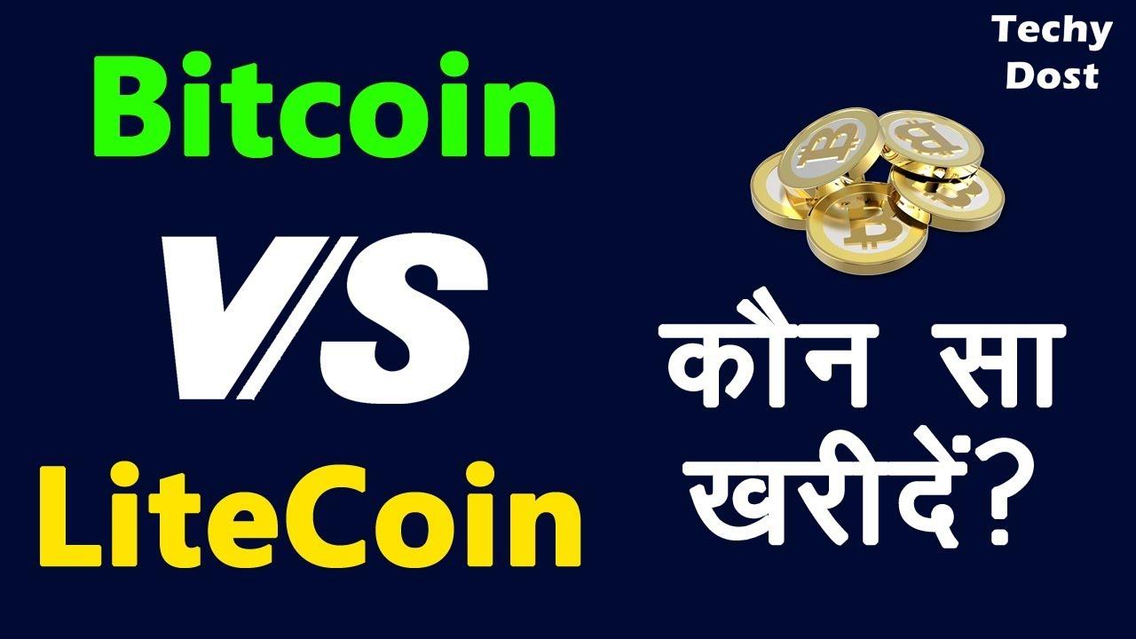 nopirkt bitcoin bez reistrcijas)