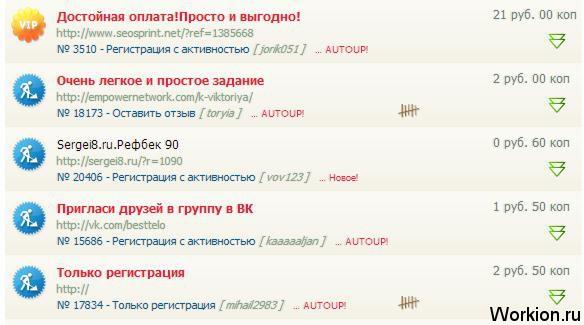nopelni 20 ātri)