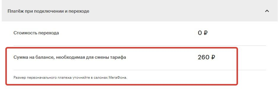 opcija tiek nodrošināta klientam bez papildu maksas)