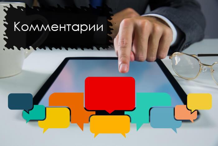 vietnes ar ieņēmumiem internetā