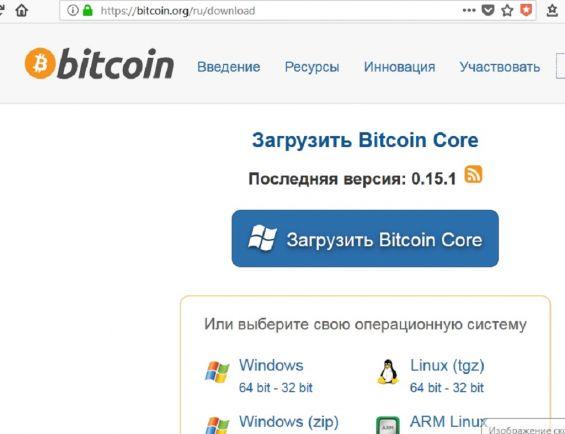 bitcoins binārās opcijas