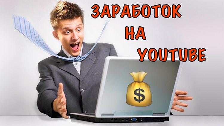 nopelnīt naudu internetā 14