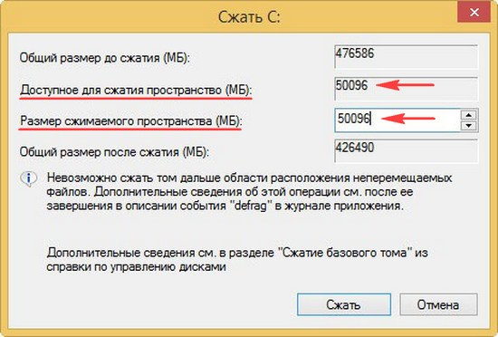 mijmaiņas iespējas uz priekšu)