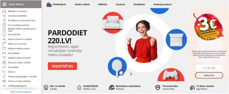 Atver jaunu interneta tirdzniecības platformu tirgotājiem