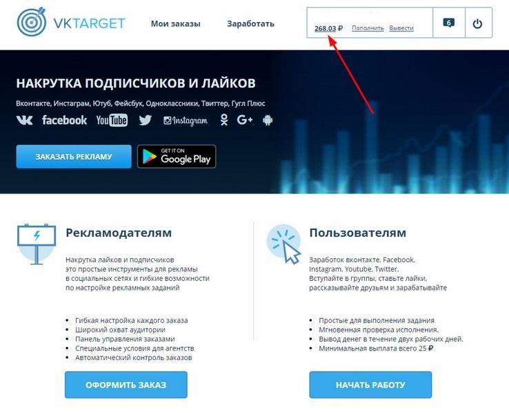 Barstinte > bināro opciju tirdzniecības video Fast Tirdzniecība - iegūt bagāts ātri?