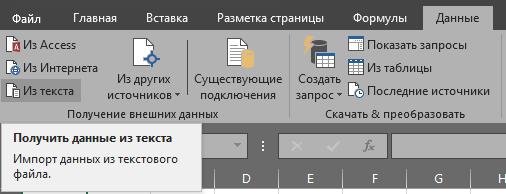 opciju kodēšana)