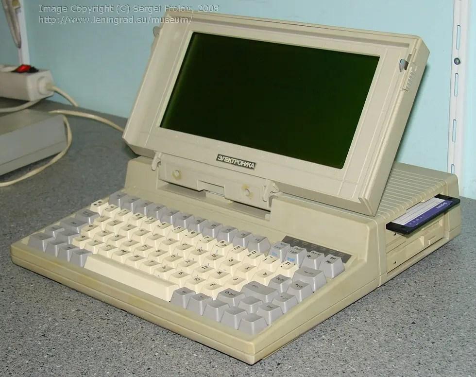 datoru raksturlielumi tirdzniecībai)