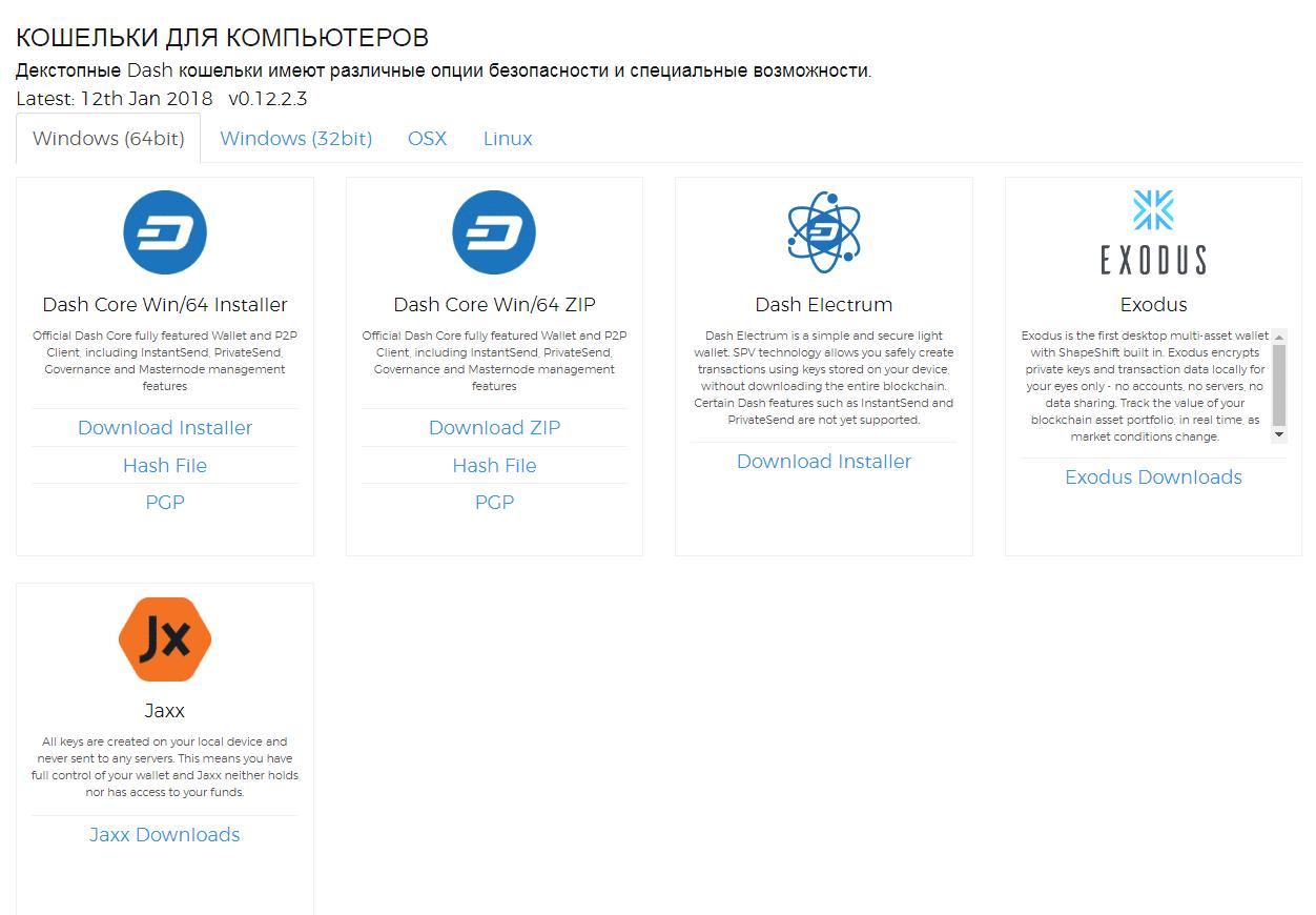 nopelnot bitcoīnus