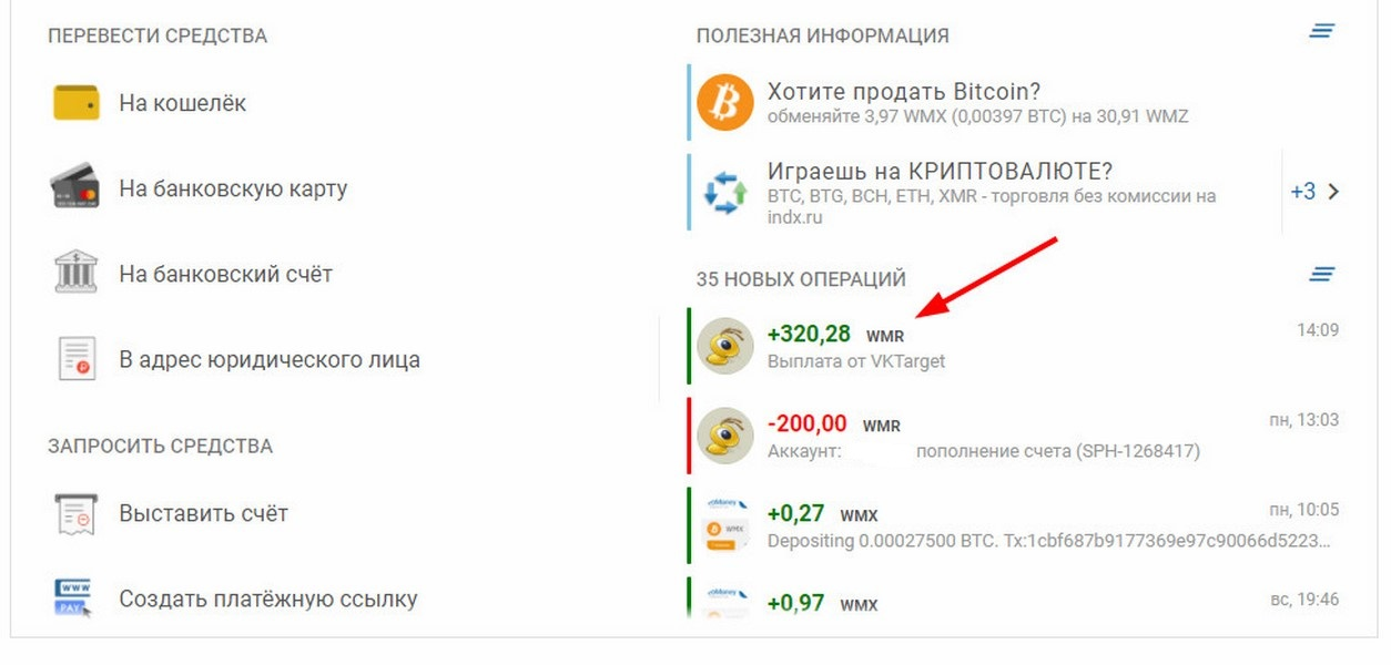 pelnīt naudu internetā par os atsauksmēm)