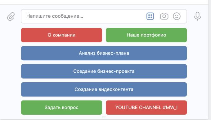 vk bot)