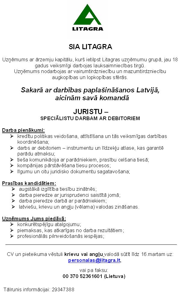 Rīgas pašvaldības sociālās jomas darbinieki saņems piemaksas par darbu krīzes laikā - LV portāls